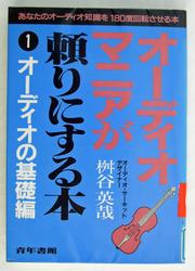 tayori_500.jpg