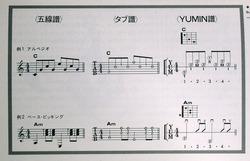 yuminfu_500.jpg