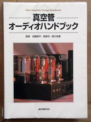 shinkukan_500.jpg